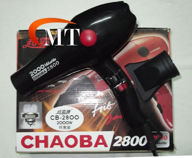 Máy sấy tóc Chaoba 2800 công suất lớn