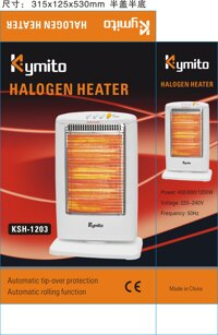 Máy sưởi halogen Kymito KSH1203