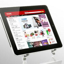 Máy tính bảng Aocos N19+ - 8GB, Wif + 3G, 9.7 inch