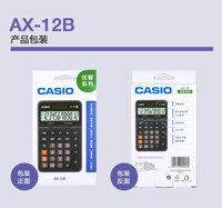 Máy tính Casio AX-12B
