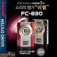 Máy trợ giảng Aepel FC-830