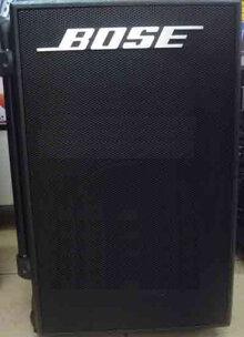 Máy trợ giảng Bose AP-912