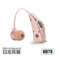 Máy trợ thính Mimitakara UP-6B78