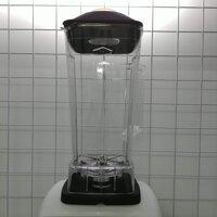 Máy xay sinh tố Blender ZW88 - 1200W