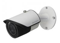 Camera box VDTech VDT-333ZIPW 1.3 (VDT-333ZIPW 1.3) - IP, hồng ngoại