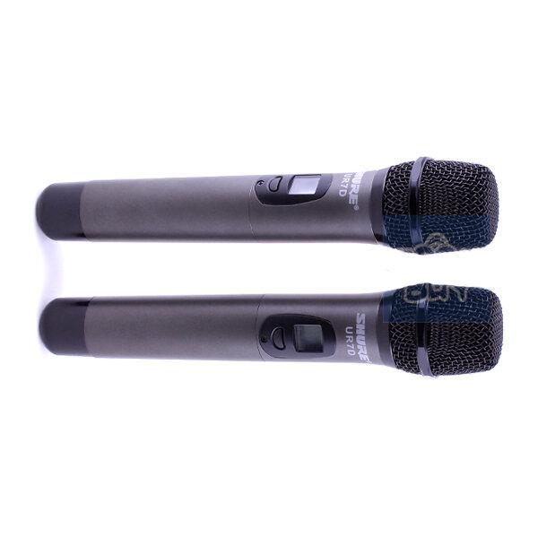 Micro không dây Shure UR7D