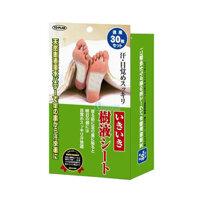 Miếng dán chân khử độc tố Kenko Nhật Bản 30 miếng/hộp