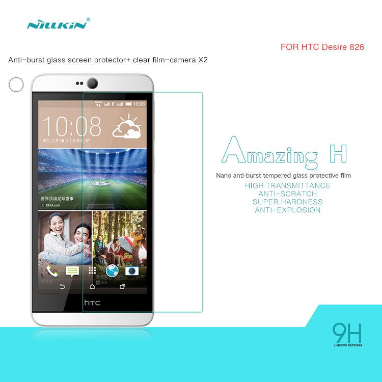 Miếng dán cường lực HTC Desire 826 Nillkin 9H