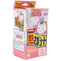 Miếng dán hạ sốt cho trẻ 0-2 tuổi Kobayashi 12 miếng