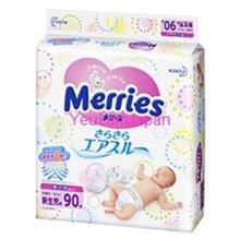 Miếng lót sơ sinh Merries Newborn SS96 (dành cho trẻ dưới 5kg)