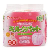 Miếng lót thấm sữa Chuchu - 90 miếng