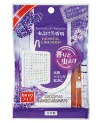 Miếng treo thơm phòng xua côn trùng hương lavender Japan