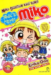 Miko - Nhóc Tì Lớp Một Tái Bản 2016