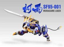 Mô hình lắp ráp Zoids SF95-001 Murasame Liger