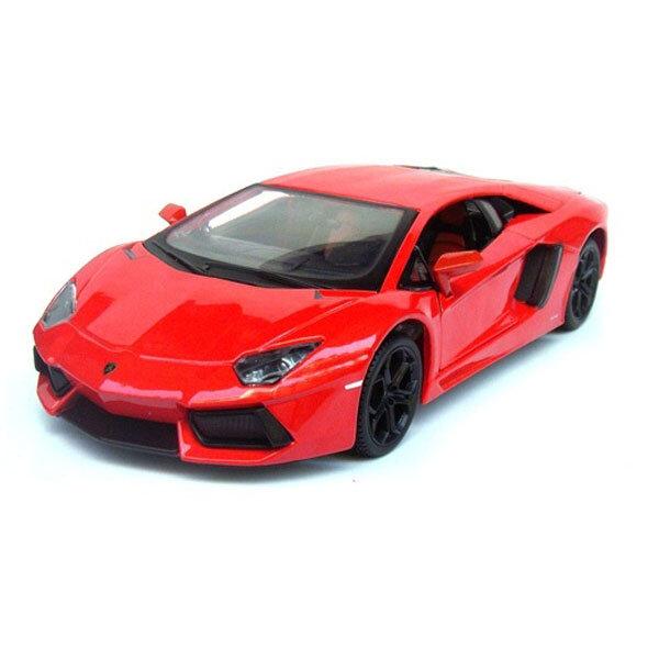 Mô hình Xe điều khiển từ xa Maisto Lamborghini Aventador LP700-4 tỉ lệ 1:24