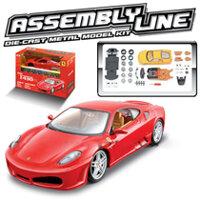 Mô hình xe Ferrari F430 Maisto 39018