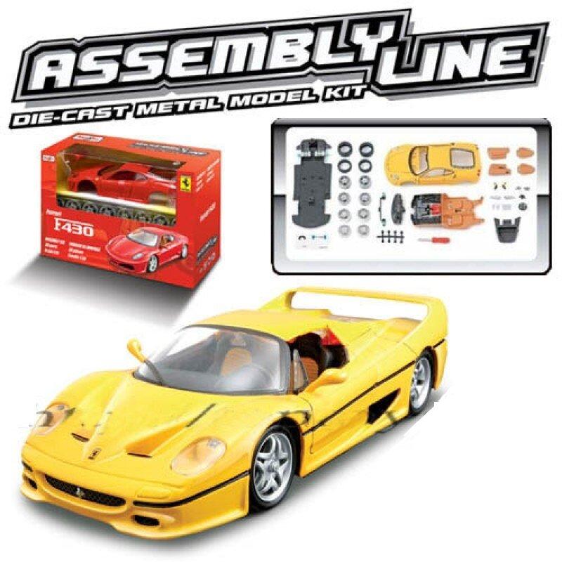 Mô hình xe Ferrari F50 Maisto 39018
