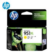 Mực in HP CN048AA - Dùng cho máy HP 8100, 8600