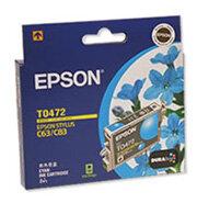Mực in phun Epson T0472/ T0473/ T0474