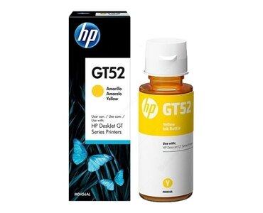 Mực in phun HP M0H56AA - Dùng cho máy in: HP GT5810/ GT5820