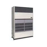 Điều hòa - Máy lạnh Daikin FVPGR13NY1/RUR13NY1 - tủ đứng, 120.000 BTU, 1 chiều