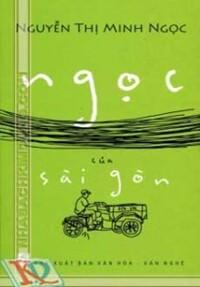 Ngọc Của Sài Gòn