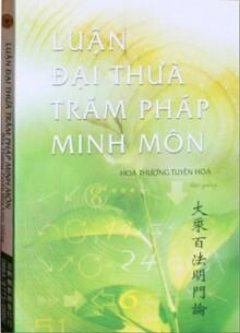 Luận Đại Thừa 100 Pháp Minh Môn