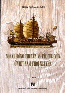 ngành đóng thuyền và tàu thuyền ở Việt Nam thời Nguyễn