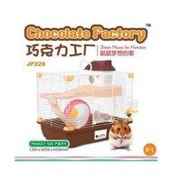 Nhà máy Chocolate cho Hamster JP228