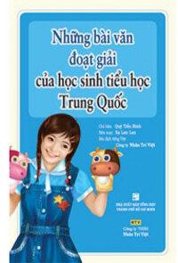 Những bài văn đoạt giải của học sinh tiểu học Trung Quốc - Sơ đồ Tư duy trong một bài văn - Mâu Hoài Tùng (Chủ biên)