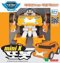 Đồ chơi mô hình lắp ráp Mini TOBOT X 301020