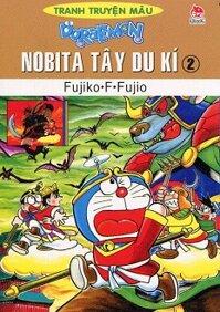 Nobita Tây Du Kí - Tập 2
