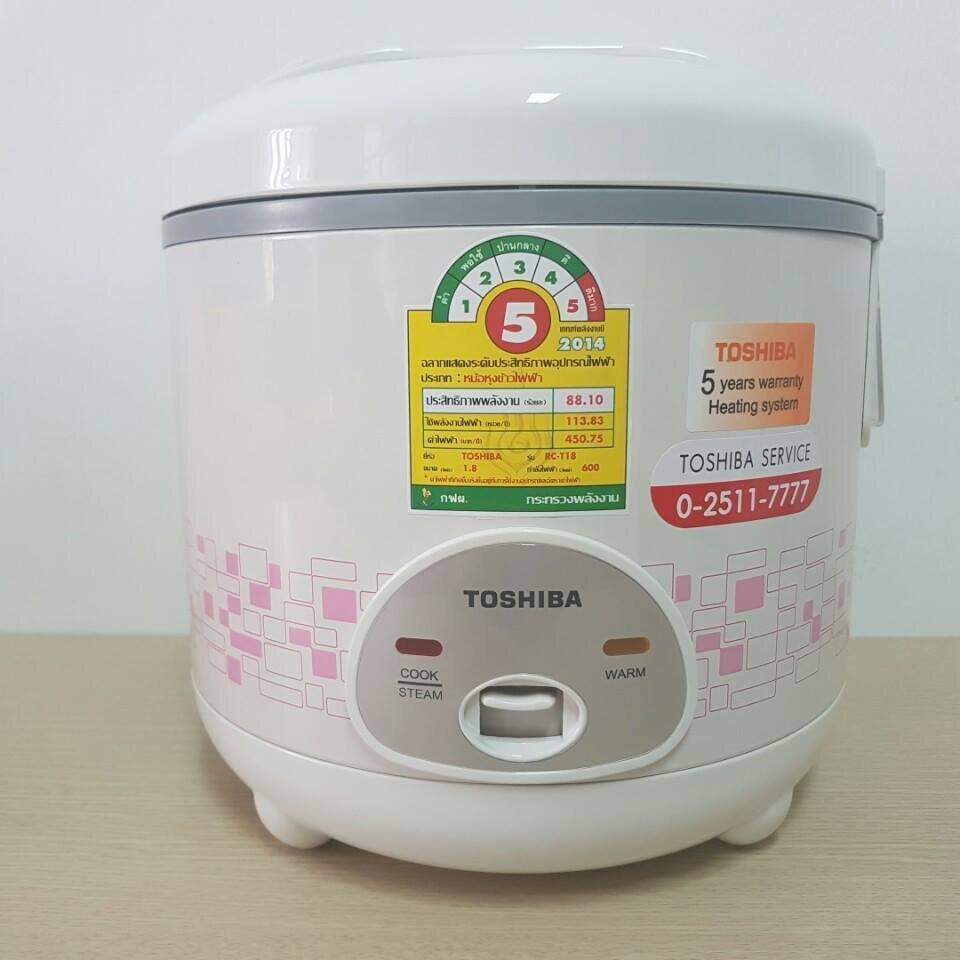 Nồi cơm điện cơ Toshiba RC-T18