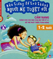 Nửa tiếng để trở thành người mẹ tuyệt vời (1 - 2 tuổi) - Nhiều tác giả