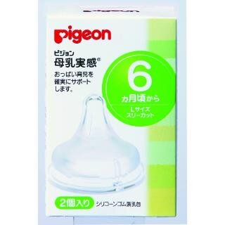 Núm ti Pigeon cổ hẹp silicon size L (2 chiếc)