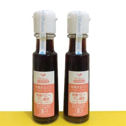 Nước dùng rau củ Ofukuro Daishi (100ml)