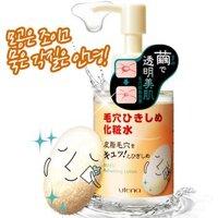 Nước dưỡng da thu nhỏ lỗ chân lông - Refreshing Lotion