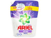 Nước giặt Ariel Matic giữ màu túi 2 lít