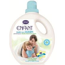 Nước giặt quần áo Enfant Gentle cho trẻ em & gia đình -1000ml