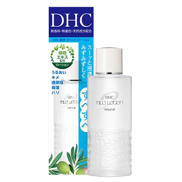 Nước hoa hồng dưỡng da DHC Mild Lotion Natural 40ml