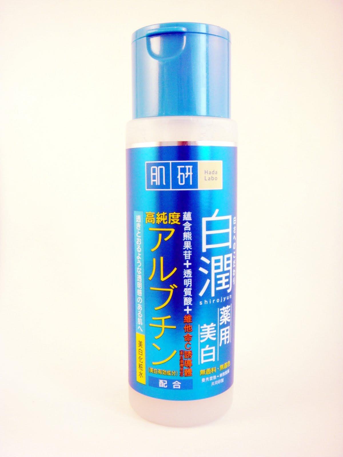 Nước hoa hồng Hadalabo Shirojyun Albutin Medicinal Whitening Lotion 170ml