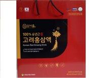 Nước hồng sâm hàn quốc Pocheon Hyolim 100%- Korean Red Ginseng Drink