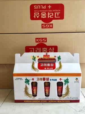 Nước sâm nguyên củ Hàn Quốc