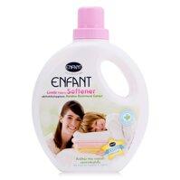 Nước xả quần áo Enfant Gentle cho trẻ em & gia đình - 1000ml