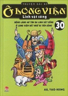Ô Long Viện Linh Vật Sống - Tập 30