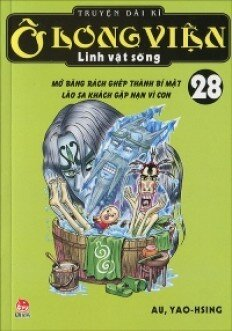 Ô Long Viện linh vật sống - Tập 28