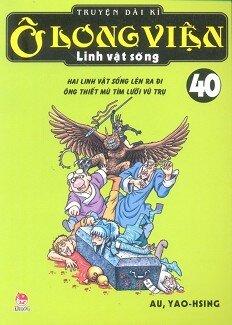Ô Long Viện linh vật sống - Tập 40