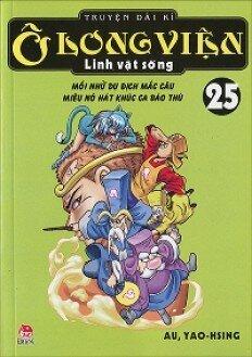 Ô Long Viện linh vật sống - Tập 25