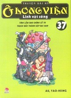 Ô Long Viện linh vật sống - Tập 37