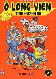 Ô Long Viện Tình Huynh Đệ - Tập 21 - Tác giả Au. Yao Hsing